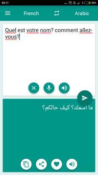 Arabic-French Translator plakat
