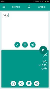 Arabic-French Translator screenshot 2