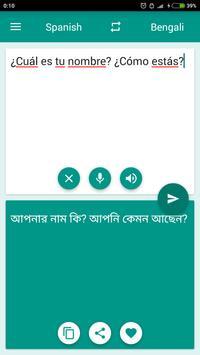 Spanish-Bengali Translator apk screenshot