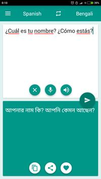 Spanish-Bengali Translator screenshot 1