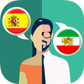 Spanish-Persian Translator icon