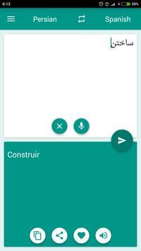Spanish-Persian Translator apk screenshot