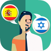 Spanish-Hebrew Translator icon