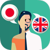 Japanese-English Translator icon