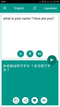 Japanese-English Translator screenshot 1