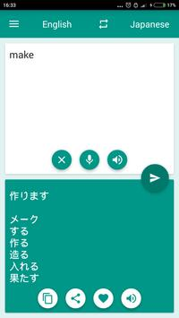 Japanese-English Translator screenshot 2