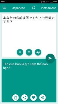 Japanese-Vietnamese Translator تصوير الشاشة 1