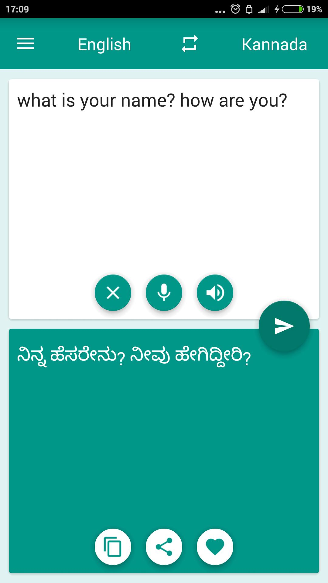 Kannada-English Translator for Android - APK Download