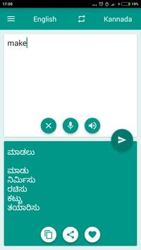 Kannada-English Translator screenshot 2