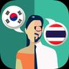 Korean-Thai Translator आइकन