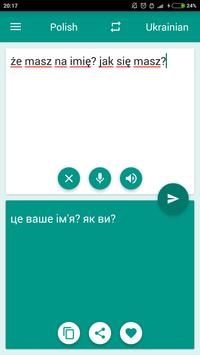 Polish-Ukrainian Translator скриншот 1