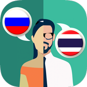 Russian-Thai Translator icon