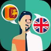 Tamil-English Translator icon