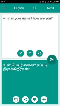 Tamil-English Translator poster