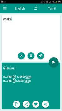 Tamil-English Translator apk screenshot