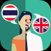 Thai-English Translator icon