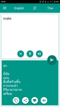 Thai-English Translator apk screenshot