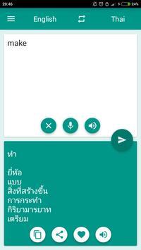 Thai-English Translator screenshot 2