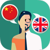 Chinese-English Translator icon