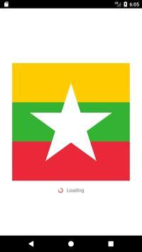 Myanmar News poster