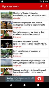 Myanmar News screenshot 1