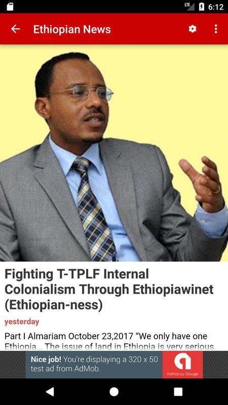 Ethiopian News Poster Screenshot 1 2
