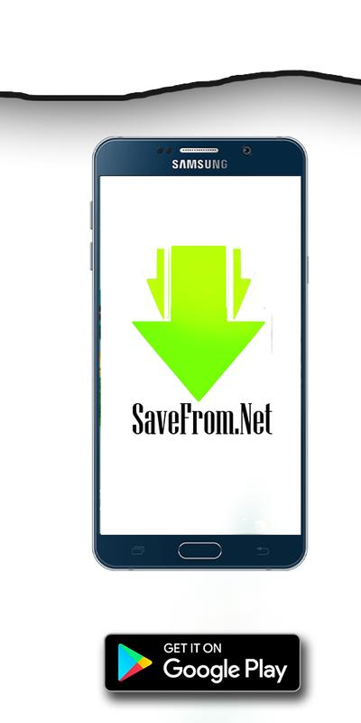 Free savefromnet reference 2018 for android apk download free savefromnet reference 2018 screenshot 2 stopboris Choice Image