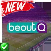 BeoutQ Sport Live icon