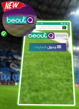 BeoutQ Sport Live poster