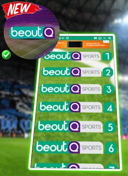 BeoutQ Sport Live screenshot 1
