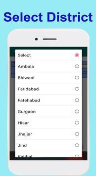 BPL List screenshot 4