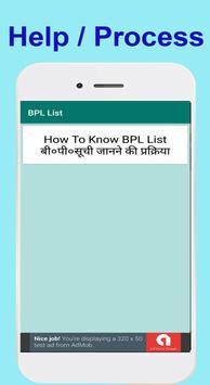 BPL List screenshot 5
