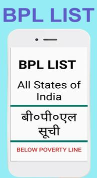 BPL List poster