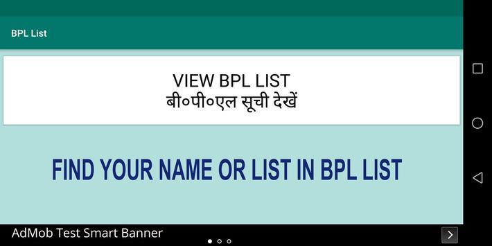 BPL List screenshot 1