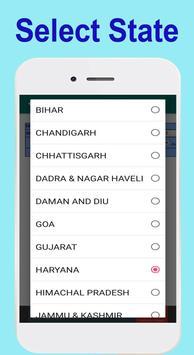 BPL List screenshot 3