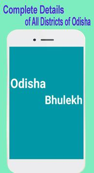 Odisha Bhulekh | Odisha land Records Online poster