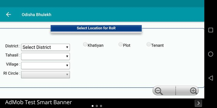 Odisha Bhulekh | Odisha land Records Online apk screenshot