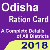 Odisha Ration Card List Online icon