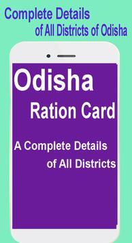 Odisha Ration Card List Online poster