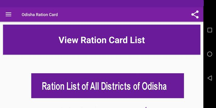 Odisha Ration Card List Online screenshot 1
