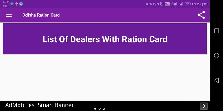 Odisha Ration Card List Online screenshot 5