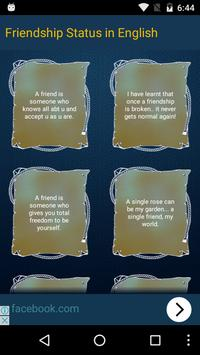 Friendship Status in English apk screenshot