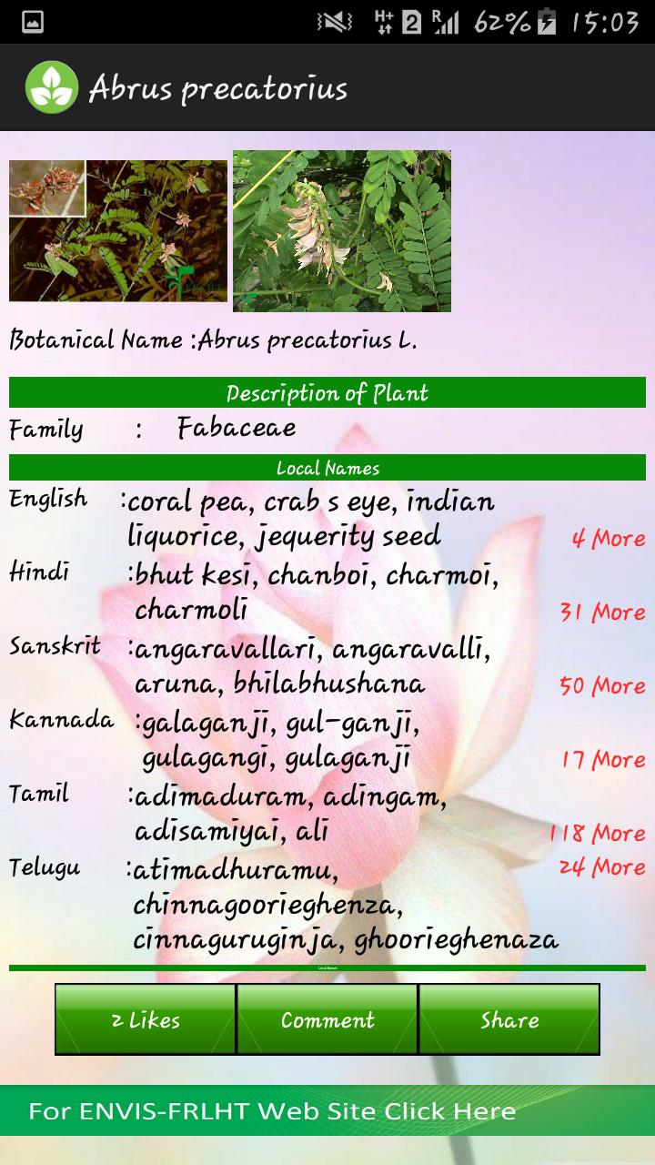 Neighborhood Medicinal Plants for Android - APK Download