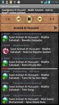 Naat screenshot 1