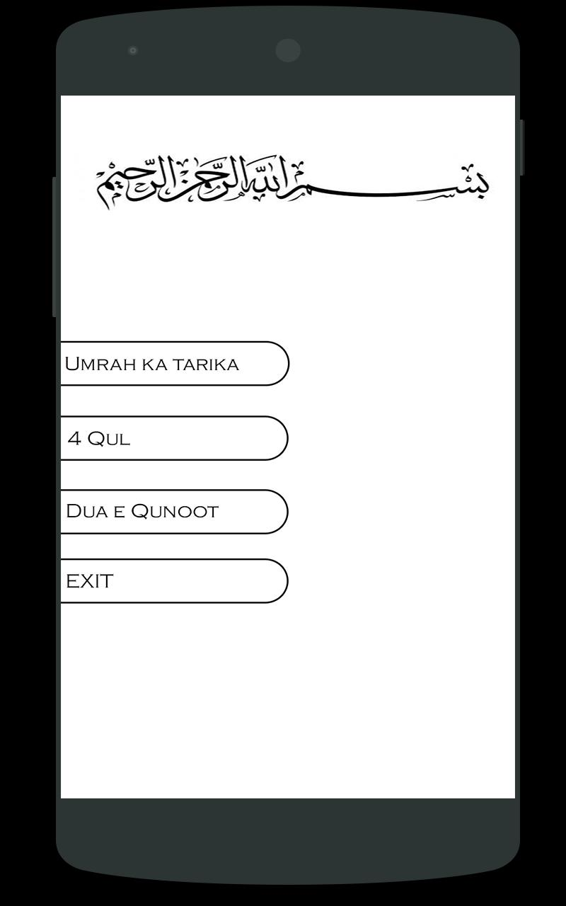 Umrah ka tarika in urdu for Android - APK Download