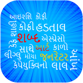 Word Collage: Word Art in ગુજરાતી Language icon