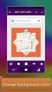 Word Art Maker - Word art in ಕನ್ನಡ Language screenshot 4