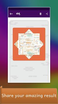 Word Art Maker - Word art in ಕನ್ನಡ Language screenshot 5