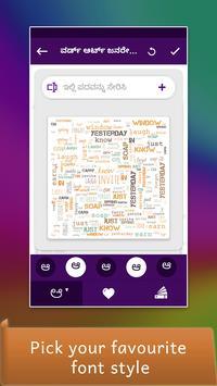Word Art Maker - Word art in ಕನ್ನಡ Language screenshot 2