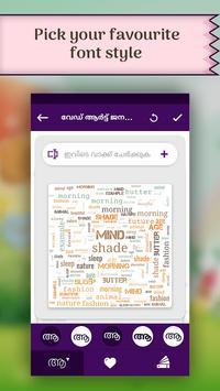 Word Art Maker - Word art in മലയാളം screenshot 2